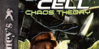 Tom Clancy's Splinter Cell: Chaos Theory No Hud
