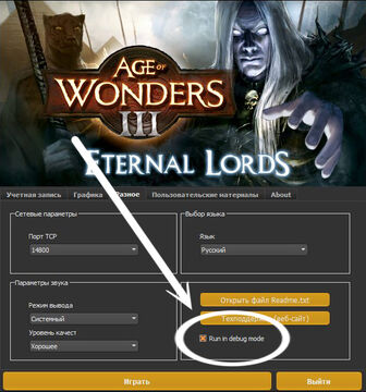 Age of Wonders 3 Debug launcher