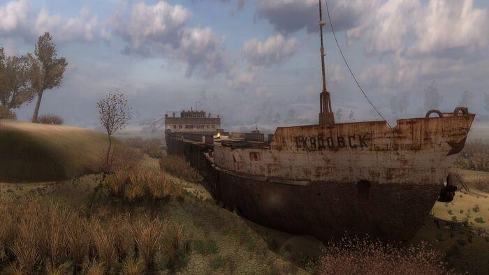 S.T.A.L.K.E.R.- Call of Pripyat No Hud