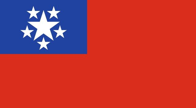 File:Burma flag (1948-1974).jpg