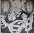 Dio Sivac (Manga)