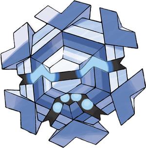 File:Cryogonal.png