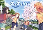 Manga 5