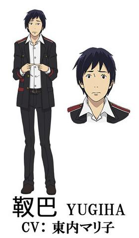 File:Yugiha Character Design.png