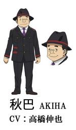Akiha Character Design