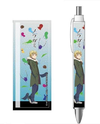 File:Yukine Pen.png