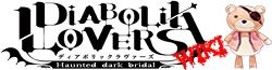 Diabolik Lovers Wiki Wordmark