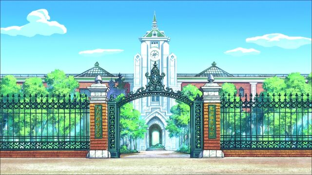File:Seikou Academy.jpg