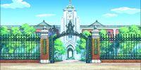 Seikou Private Academy