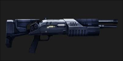 File:Shotgun2.jpg