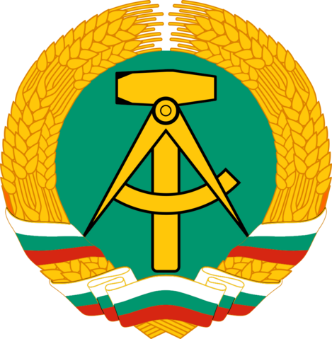 File:Coat of Arms of ODR.png