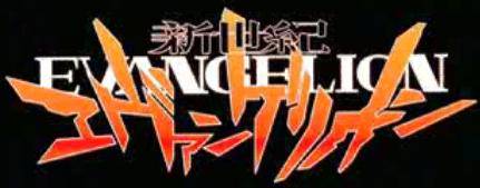 File:Neon Genesis Evangelion Logo.PNG