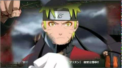 Naruto Shippuden The Blood Prision .- Otakebi .- Yusuke