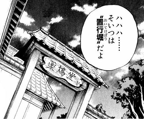 File:Yakuzen hall.jpg