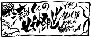 Yokai-no 17
