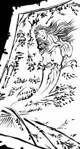 File:Yukionna(species).jpg