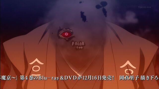 File:Gorouzaemon.jpg