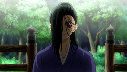Young Umewakamaru