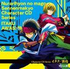 Makyo cd1