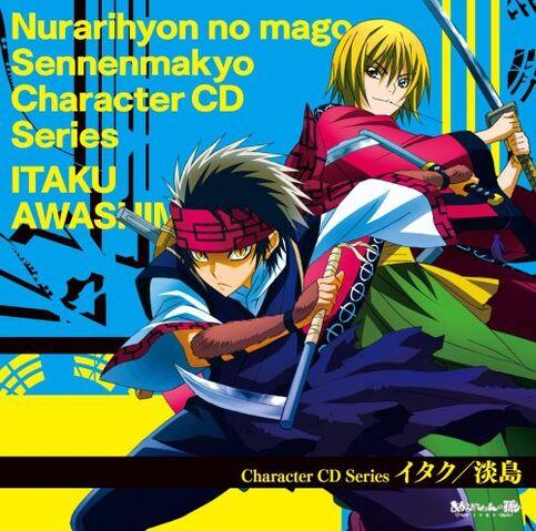 File:Makyo cd1.jpg