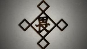Nura Clan Logo
