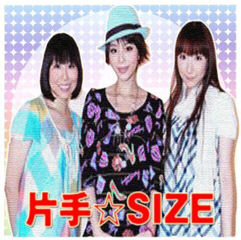 File:Katate☆SIZE.jpg