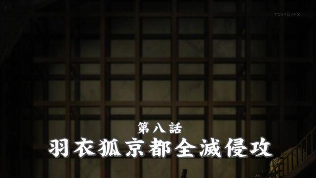 File:Makyo8.jpg