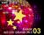 DMGP 03 Logo