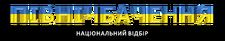 PNV Logo.png