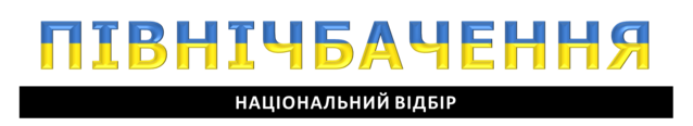 File:PNV Logo.png