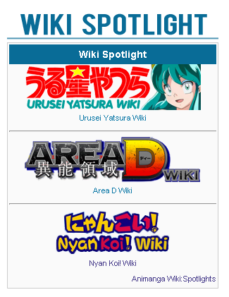 File:Animanga march spotlights.png