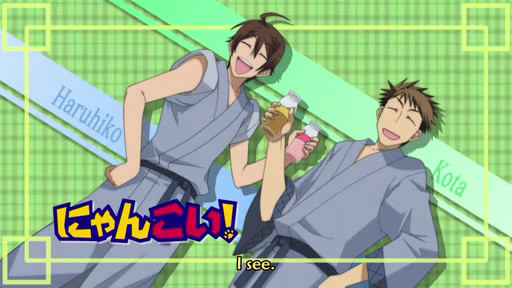 File:Nyan Koi - 07 friends male.jpg