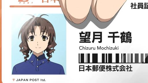 File:Nyan Koi - 03.mp4 000239739.jpg