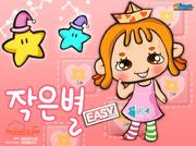 SEZ Little Star