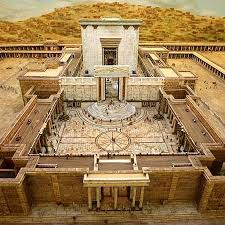 File:Solomon's Temple.jpeg