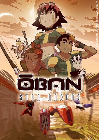 File:DVDboxcover1.jpg