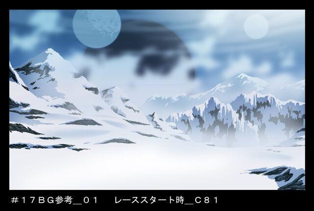 File:O race 04 glacier.jpg