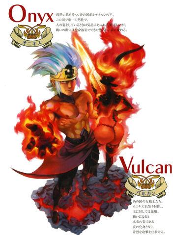 File:KingOnixVulcan2.JPG