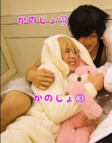 File:Ars magna bak holding tatsuki 2.jpg