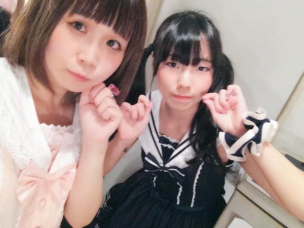 File:Azuki cute.jpg