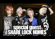 SLH special guest