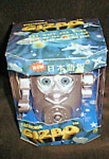 Furby-fake-gizbo-3