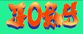 Thumbnail for version as of 15:26, November 12, 2012
