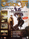 LuCT PS1 English Advert