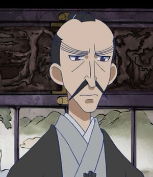 Tadakuni Mizuno
