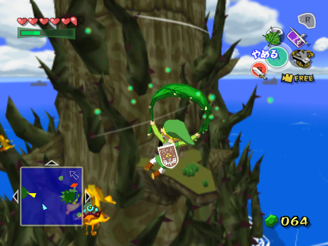 File:Wind Waker.png
