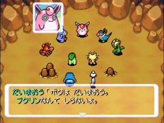 File:Pokemon Mystery Dungeon 2.jpg