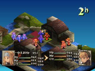 File:Final Fantasy Tactics.jpg