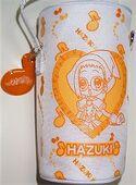 Hazuki (4)