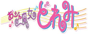 File:First season logo.png